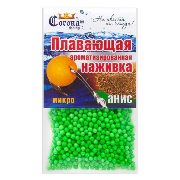 Пенопластовые шарики для рыбалки - Анис