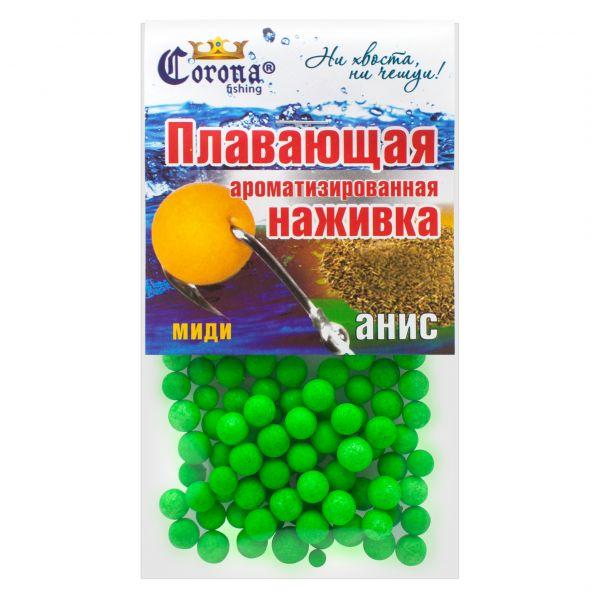 Пінопластові кульки для риболовлі - Аніс