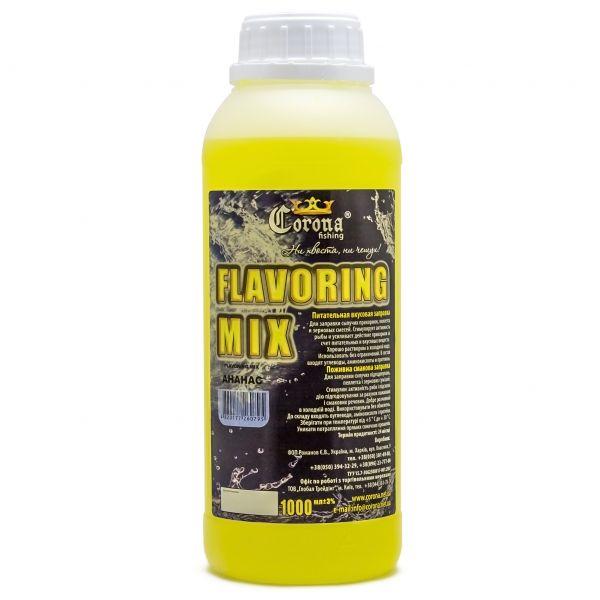 Короповий аттрактант Flavoring Mix - Ананас - 1000 мл