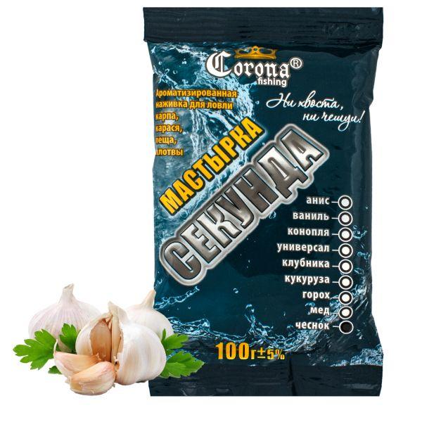 Мастирка Секунда - Часник - 100 грам