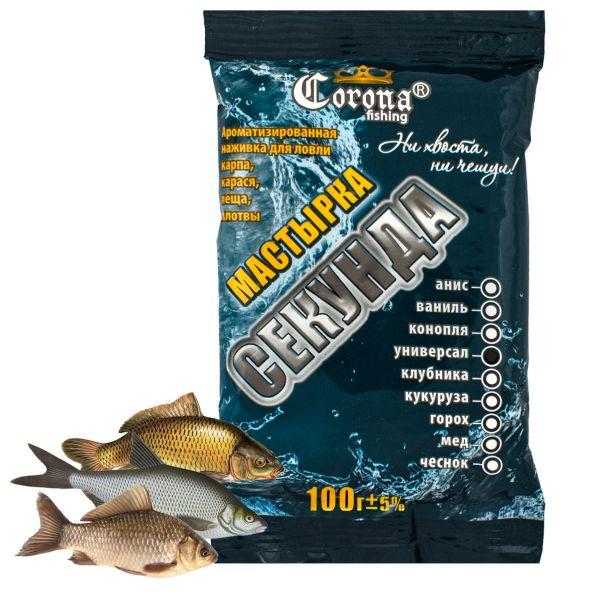Мастирка Секунда - Універсал - 100 грам