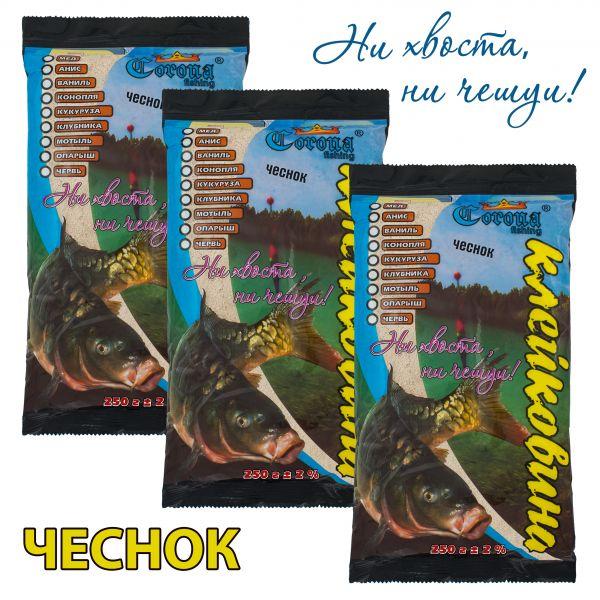 Клейковина - Часник - 250 грам