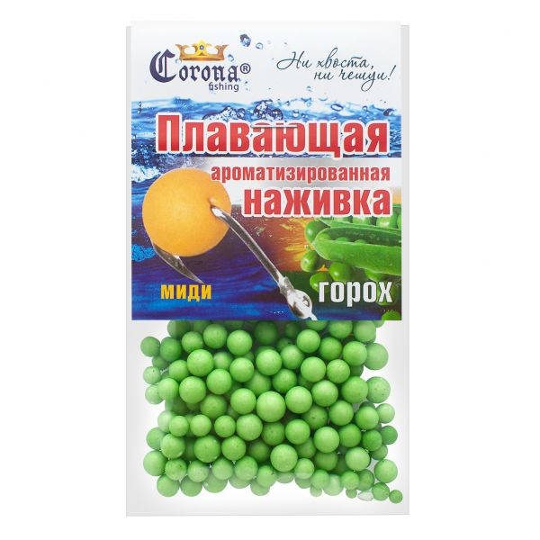 Пінопластові кульки для риболовлі - Горох