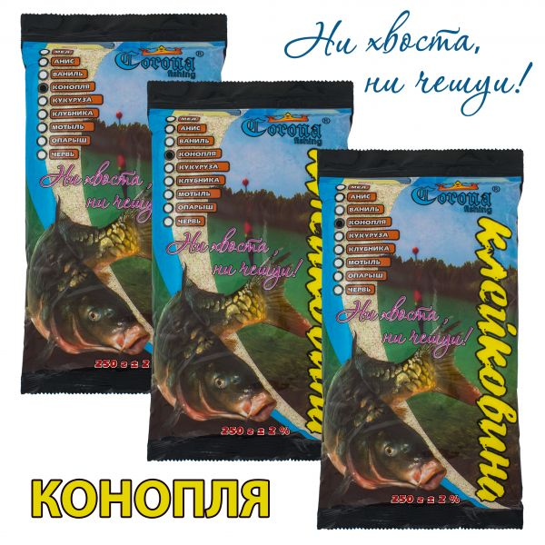Клейковина - Конопля - 250 грам