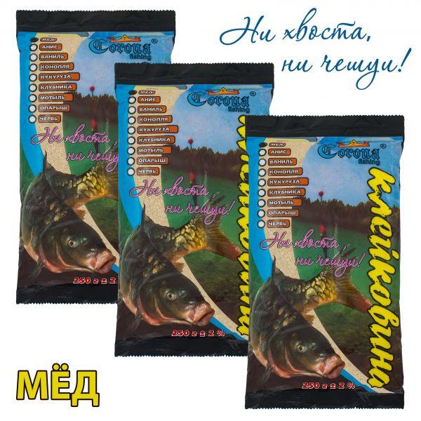 Клейковина - Мед - 250 грам