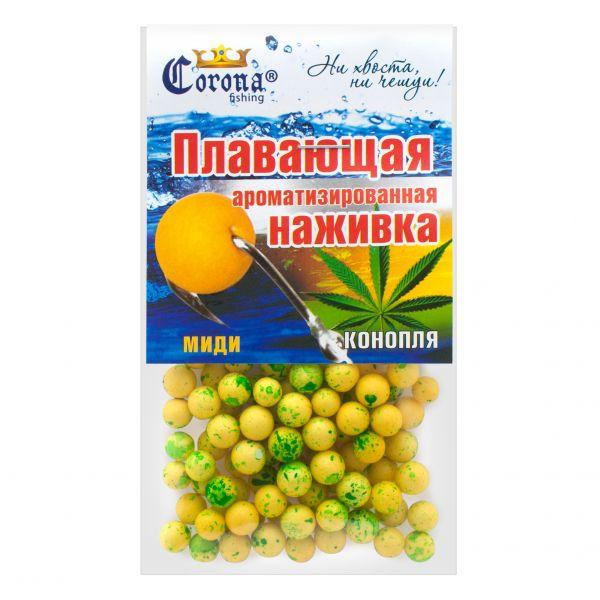 Пенопластовые шарики для рыбалки - Конопля