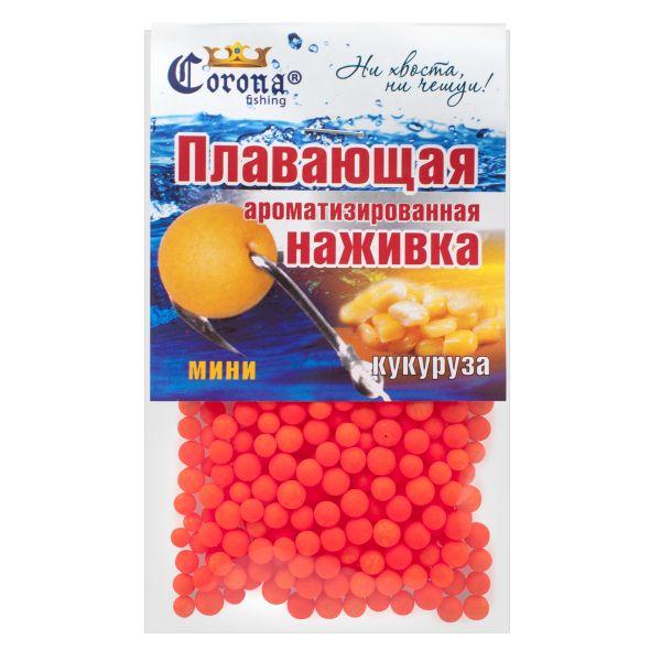 Пенопластовые шарики для рыбалки - Кукуруза