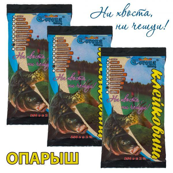 Клейковина - Опариш - 250 грам