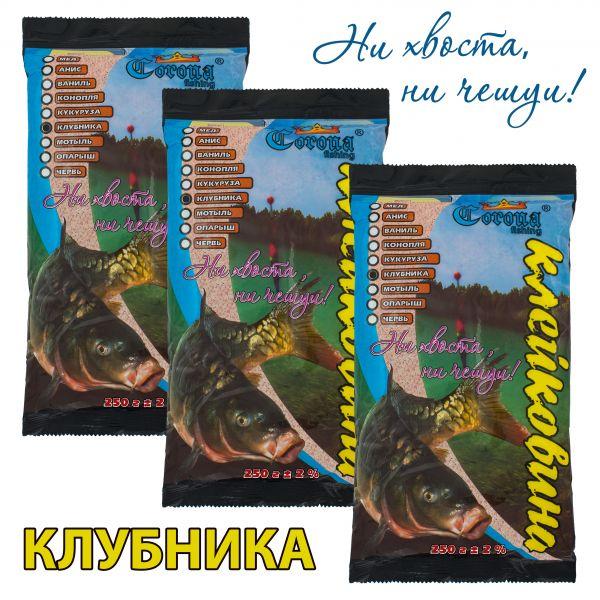 Клейковина - Полуниця - 250 грам