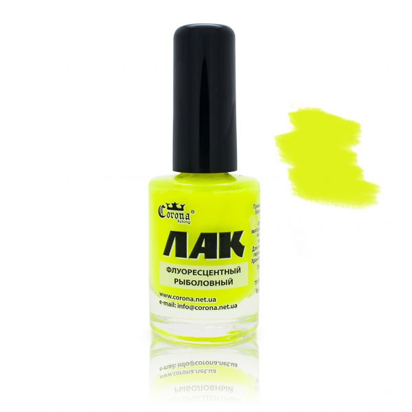 Лак рибальський флуоресцентний - Жовтий